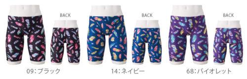 寺川綾コレクションのショートスパッツ、膝上までのモデル